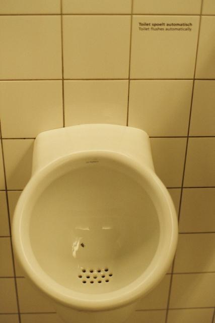 Urinal at Schiphol Airport